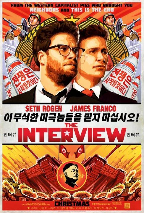 the-interview-zagrozenia-w-internecie